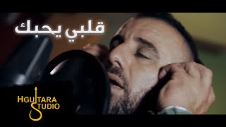Awad Tannous – Glaby Yhbak (video Clip) |عوض طنوس قلبي يحبك (فديو كليب) |2018