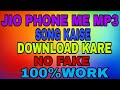 Jio Phone Me Mp3 Song Kaise Download Kare 100 Work By Jio Phone Network mp3