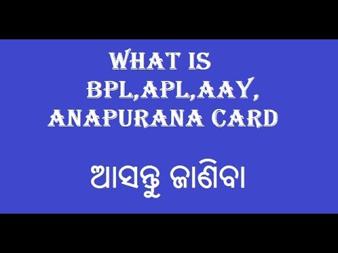 [ODIA] WHAT IS APL,BPL,AAY,ANAPURNA CARD?