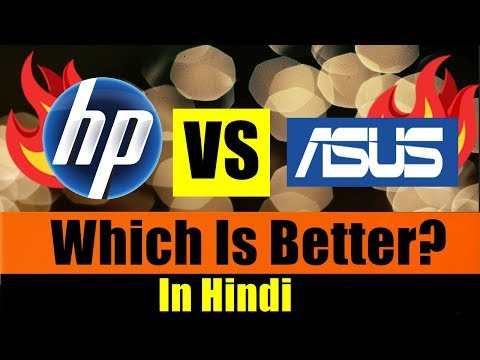 Hp vs Asus (Which is better, Ultimate Fight) Small detailed report 2018 | Karan Soni