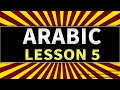 Learn Arabic 500 Phrases for Beginners - Part 5 - Navigation Terms