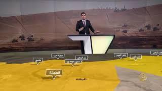"""🇹🇷 السيطرة على نحو 150 قرية.. آخر التطورات العسكرية لعملية """"نبع السلام"""""""