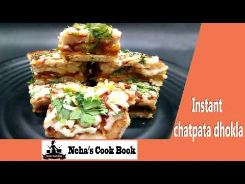 Instant chatpata dhokla|How to make gujrati sandwich dhokla|Instant snack recipe|neha's cook book