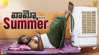 Summer Kastalu || Bumchick Babloo || Tamada Media