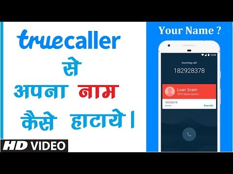 How to Remove/Change Your Name From Truecaller App