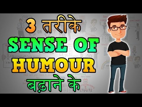 How to Improve Sense of Humour - Motivational Video in Hindi