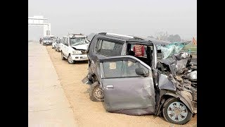 WORST ACCIDENT ON YAMUNA EXPRESSWAY DUE TO SMOG | DISASTER ACCIDENT |