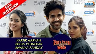 Kartik Aaryan: There shouldn