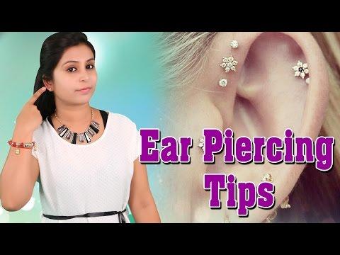Ear Piercing Tips कान छिदवाने के बाद देखभाल | Beauty Tips In Hindi - Ear Care Solution