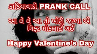 MAMU - HAPPY VALENTINES DAY || RJ VINOD ||