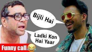 Bijli Ki Taar   Bijli Ki Taar Tony Kakkar   Tony Kakkar Vs Babu Rao Comedy