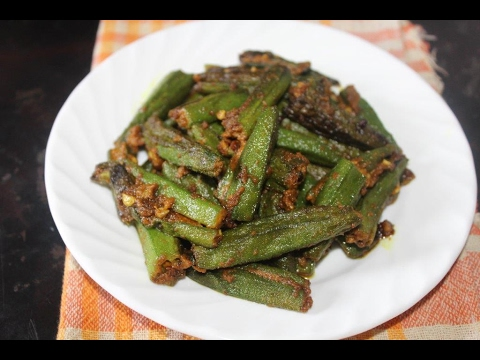 Bharva Bhindi - Stuffed Okra  - Stuffed Lady Finger - No onion no garlic