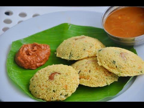 Rava Idli/Semolina/Suji  Idli / South Indian Instant Sponge Rava Idli -Recipe No 162