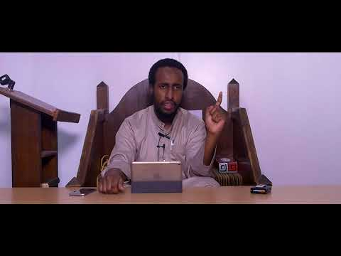 Part 1/2 | The Significance Of Iʿtikāf || Ustadh AbdulRahman