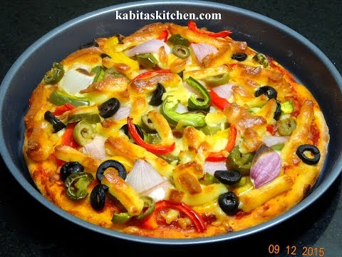 Pizza Recipe-Vegetable Cheese Pizza Recipe-Homemade Pizza recipe-Veg Pizza
