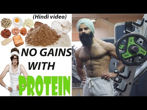 Sirf PROTEIN se Body Bhool jao|Do This to Build Muscle|Daman Singh