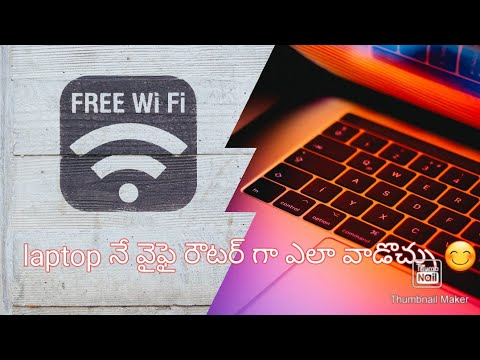How to make the wifi hotspot on windows 7 in telugu