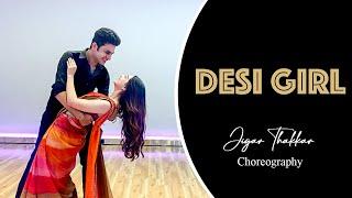 Desi Girl   Dance Cover   Jigar Thakkar Choreography   Dostana   John,Abhishek,Priyanka 