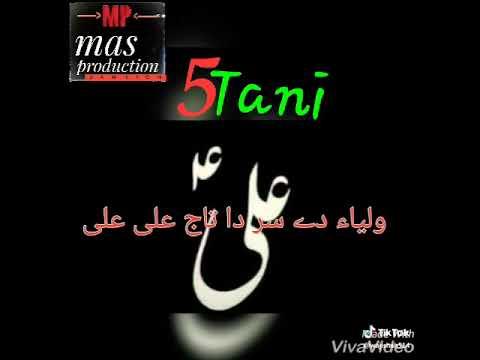 Ali Mola Ali Dam Dam Remix By Faizan Short Whatsapp Status Mp4 Mp3