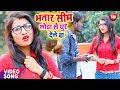 Download भतार सिम लोढ़ा से थुर देले बा || Antra Singh Priyanka का 2019 का सबसे हिट गाना  || Sonu Suman MP3,3GP,MP4