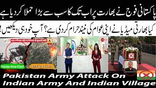 India Media Crying On Pakistan Army Attack On Indian Army And Indian Village