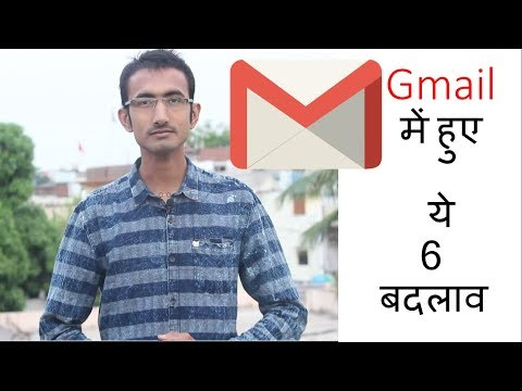 Gmail New Design and Update    6 Updated Features of gmail