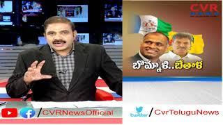 బొమ్మాళీ...బేతాళ  | Kesineni Nani vs PVP Twitter War | TDP vs YCP | CVR News