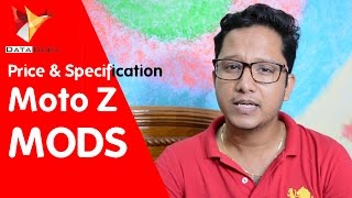 Moto Z & Mods Price & Specification | Data Dock