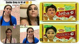 Tarak mehta ka oolta Chashma Memes | Babita Ji memes | Jetha Ji Memes |Tappu Sena Memes |Tmkoc Memes