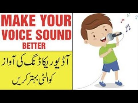 How to improve your Voice or sound quality Use Audacity in Hindi / Urdu.