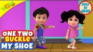 One Two Buckle My Shoe | 3D Animated Kids Songs | Hindi Songs | Vir | WowKidz