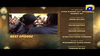 Tum Se Hi Taluq Hai - Episode 21 Teaser | HAR PAL GEO