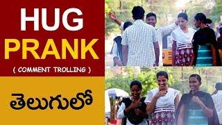 Full Comedy Hug Prank in Warangal | Telugu Funny Pranks | Pride Guru
