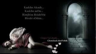 Kadche Akash Kadche MOn ~~ Bappa Majumdar