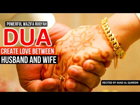 This DUA Will Increase LOVE Between Husband & Wife Insha Allah ♥ ᴴᴰ - Listen Daily!