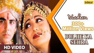 Dulhe Ka Sehra - HD VIDEO SONG | Akshay Kumar & Shilpa Shetty |Dhadkan |90's Bollywood Marriage Song