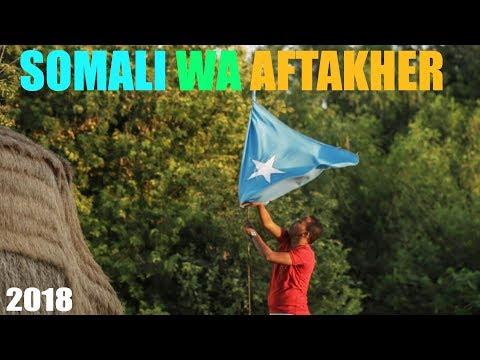 Somali Wa Aftakher Behind the Scene | صومالي و أفتخر خلف الكواليس