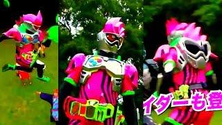 Kamen Rider Ex-Aid First Appearance