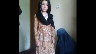 تجاوز جنسی پولیس افغان بالای دختر ١٢ ساله