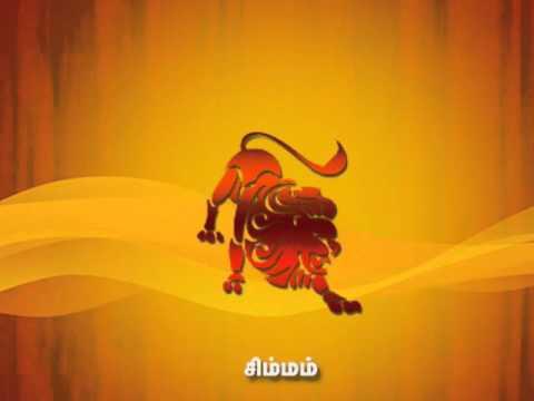 Friday 18-09-15 Raasi Palan Tamil