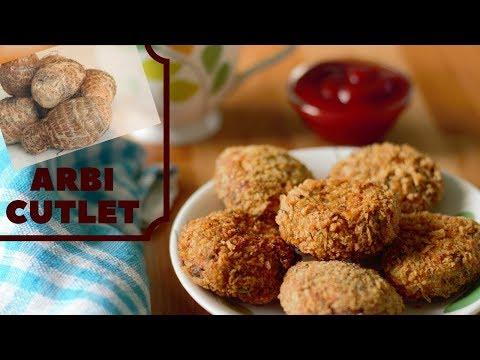how to cook arbi | arbi recipe | Arbi Cutlet | cheppankizhangu recipes