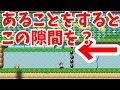 【マリオメーカー 実況】Wii Padが壊れたので動画休止します(溜めどりで一ヶ月は持ちますw)