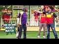 Kapil Gulati One On One With Each Other The Kapil Sharma Show
