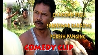 Mising Video   Chandan Pegu  SARBESWAR KARDONG PARESH PANGING MISING COMEDY, Aipe Menam Somannammang