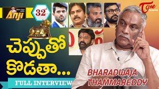 Tammareddy Bharadwaja Exclusive Interview | Open Talk with Anji | #32 | Telugu Interviews