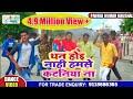 Download  भोजपुरी देशी चइता !!! धन होई नाही हमसे कतनीया ना / dhan hoi nani hamse kataniya na !!!Bhojpuri new MP3,3GP,MP4
