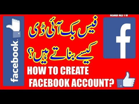 How To Create Facebook Account With Gmail | Create A Facebook Account