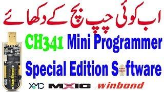 Access Control 1506G KDP1100HD New Software Sony network Power vu ok