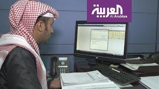 السعودية..لائحة جديدة للموارد البشرية
