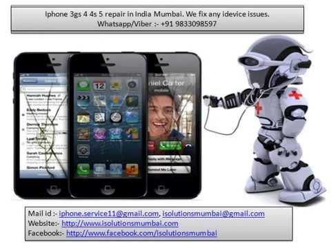 Iphone 4 4s 5 5s 5c Ipad 2 3 4 mini air repair in Mumbai 09833098597